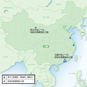中国の低中レベル放射性廃棄物処分場の位置
