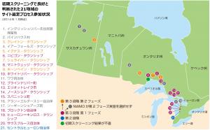 カナダ参加自治体数_02