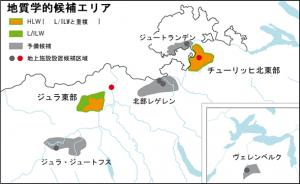 地質学的候補エリア「ジュラ東部」及び「チューリッヒ北東部」の位置