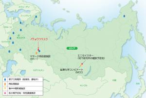 低中レベル放射性固体廃棄物の浅地中処分場(PPZRO)の立地点(スヴェルドロフスク州のノヴォウラリスク市)