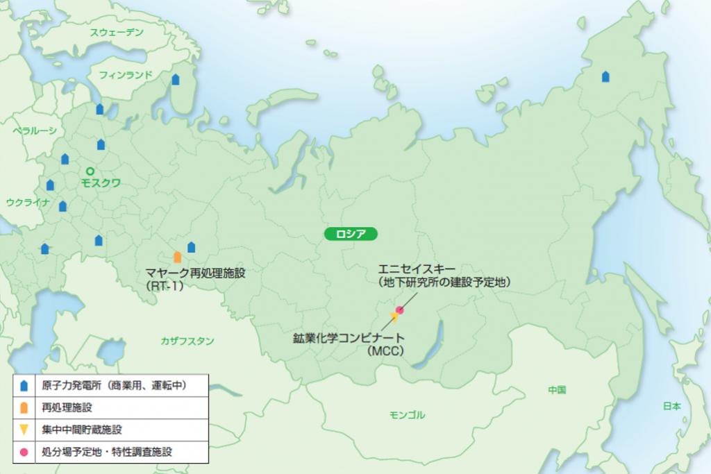 計画されている地下研究所の建設予定地(クラスノヤルスク地方エニセイスキー)