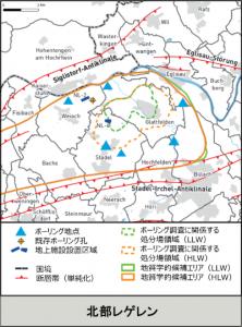Nordlich Lagern_jp_final